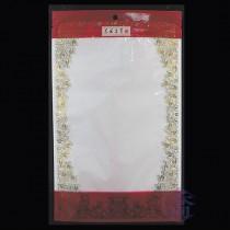 【特惠】005-3 花開富貴 KOP保鮮夾鏈平袋 (200*320mm)(50入/包)