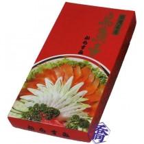 01009-17 單片烏魚子盒(12.3*23.3*3cm)