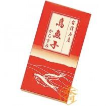 【1006】 單片金箔烏魚子盒(12.3*23*3cm)