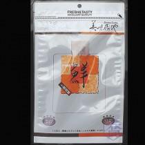 【特惠】FJ-111 美味園地 夾鏈平袋 (185*290mm)(50入/包)