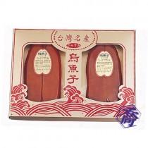 【1206】 雙片開窗烏魚子盒(22*30*4cm)