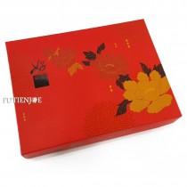 好禮 12入中秋禮盒(26*19.5*4.5cm)