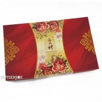 皇禮 15入中秋蛋黃酥禮盒(32*19.5*4.5cmcm)