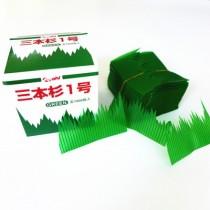 【預訂】山型葉1號(全葉)(1000片/盒)