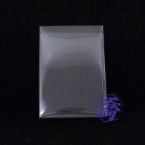 一斤空白盒(20*28.3*5cm)