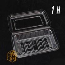 1H OPS食品盒(15.1*9.8*3.5cm)(100入/包)