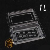 1L OPS食品盒(15.1*9.8*2.7cm)(100入/包)