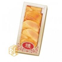 【預訂】2007 禮 小半斤盒(11.8*24.5*3.5cm)