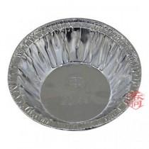20/14圓型鋁箔(6*1.6*3.3cm)(250入/串)