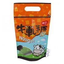 FJ-2014 半斤牛軋糖(桔) 手提夾鏈立袋 (170*300+45mm)(50入/包)