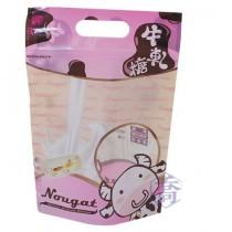 FJ-2014 一斤牛軋糖(粉) 手提夾鏈立袋 (210*310+45mm)(50入/包)