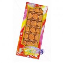 【預訂】2101 花之禮 干貝加長盒(11.8*28.6*3.5cm)