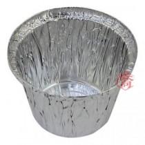 212/57圓型鋁箔(8.8*6.2*5.5cm)(100入/串)