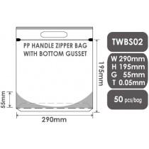 PP透明手提夾鏈微立袋(290*195mm)(50入/包)TWBS02