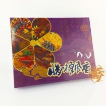 臘味飄香(紫) 2斤臘味盒(21.3*27.3*4.3cm)