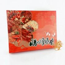 臘味飄香(紅) 2斤臘味盒(21.3*27.3*4.3cm)