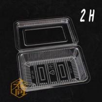 2H OPS食品盒(16.1*11.2*4cm)(100入/包)