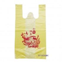 3斤牛年印刷袋(黃)