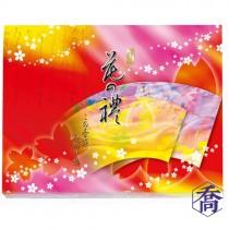 【預訂】3001 花之禮 6罐金底禮盒(30.7*40.7*7cm)