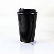 16oz瓦楞(黑)不燙杯/咖啡杯(25入/串)