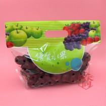 優質水果手提洞洞夾鏈立袋 (305*215+120mm)(50入/包)