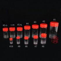 10號紅蓋藥罐(2.4*5cm)