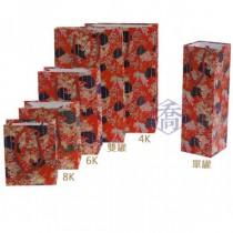 01009-63C 臻品(亮面)單罐紙袋(11*11*34.5cm)