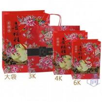 FJ-喜福雅緻 紙袋(32*11*44cm)
