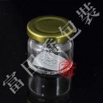 TB-51 雞精瓶40cc (4.8*4.5cm)
