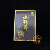 半斤 香菇手工盒(19.3*28*4cm)