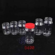 B400 PET罐(7*13.8cm)