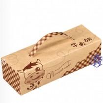 卡哇依 20入牛軋餅提盒(27*9.5*7cm)