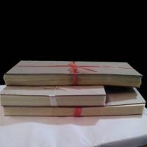 台製糯米紙-全開 (38.5*68cm)(220張/令)