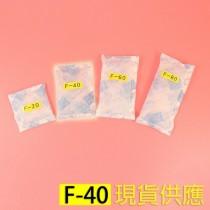 F-40 不織布保冷劑 7*10cm
