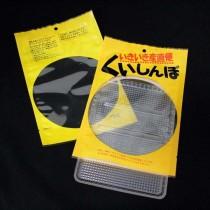 PH-307 日文黃 KOP保鮮平面袋 (180*280mm)(100入/包)