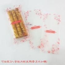 【特惠】FJ-315 花語 3入蛋捲KPET保鮮袋 (11*25cm)