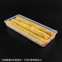 【特惠】CFJ-3入原色PP蛋捲內襯 (7.5*19.6*2.4cm)(50入/包)