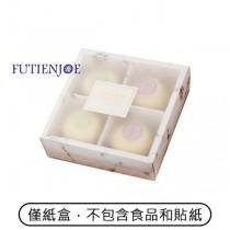 4格 大理石磨砂包裝通用盒 (16.5*16.5*5cm)