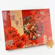 饗宴 5斤臘味盒(25.6*33.8*4.5cm)