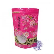 【年末特惠】進口-615-1 喜福雅緻(粉) 夾鏈立袋 (150*235+40mm)(50入/包)