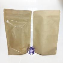 6兩 無印牛皮KPET保鮮夾鍊立袋 (150*235+40mm)(50入/包)