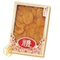 【7039】 禮 金箔香菇盒(25*35*4.8cm)