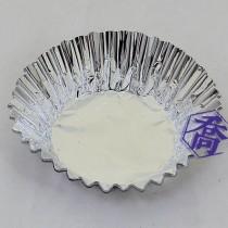 【預訂】7A鋁箔(4.5*2.2cm)(1000入/包)