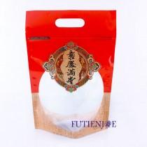 FJ-808-3 喜慶滿堂 手提夾鏈立袋 (220*320+50mm)(50入/包)