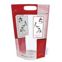 FJ-808 美味 手提夾鏈立袋 (200*320+45mm)(50入/包)