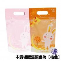 FJ-863 兔兔(橘) 手提夾鏈立袋 (170*290+45mm)(50入/包)