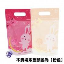 FJ-863 兔兔(粉) 手提夾鏈立袋 (170*290+45mm)(50入/包)