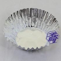 【預訂】8F鋁箔(4.8*3.2cm)(1000入/包)