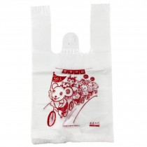 1斤鼠年印刷袋(白)