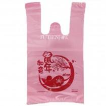 2斤鼠年印刷袋(粉)